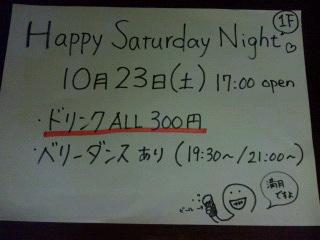 Happy Saturday Night