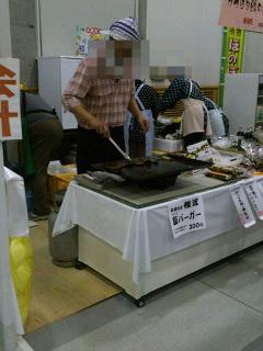 産直郷土食フェア