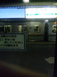 小牛田にて