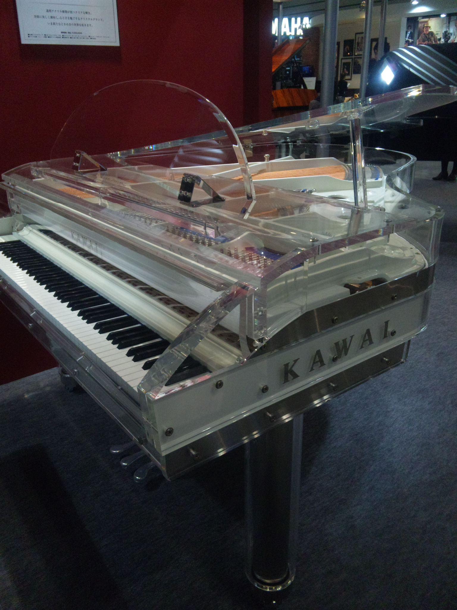 楽器フェア2011…その2