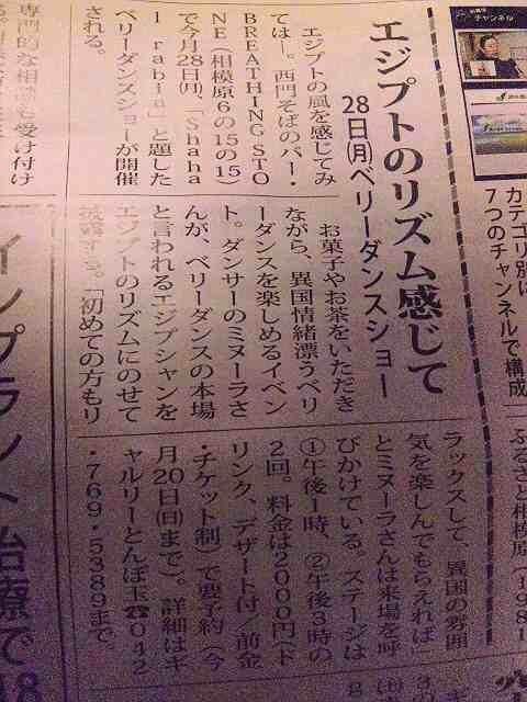 タウンニュース5/10号