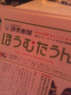 6/5 YC折込